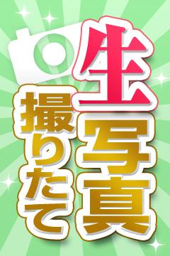 五反田はじめてのエステ - 新垣かすみ